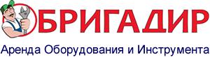 Служба Оперативного Бытового Ремонта Бригадир в Воронеже